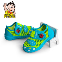 123 - year - old baby cartoon network single toddler shoes for men and women children soft bottom hole hole shoes baotou sports leisure sandals