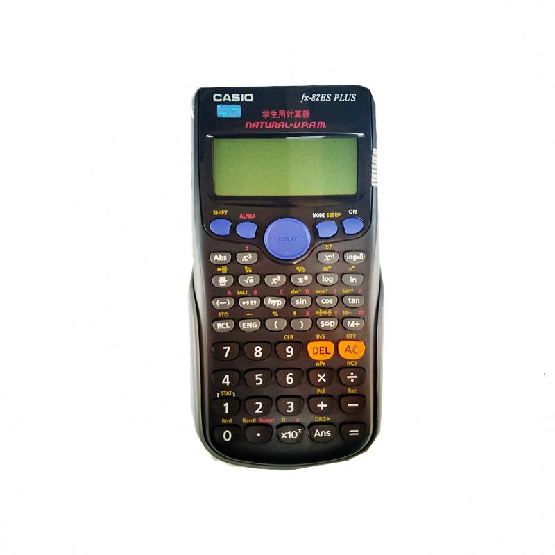 包�] 老款卡西�WFX-82ES PLUS�W生中考高考科�W函�涤�算器