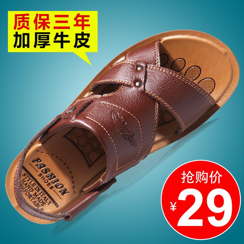 真皮男士凉拖鞋2018新款夏季防滑牛皮沙滩鞋韩版室外一字拖鞋男潮