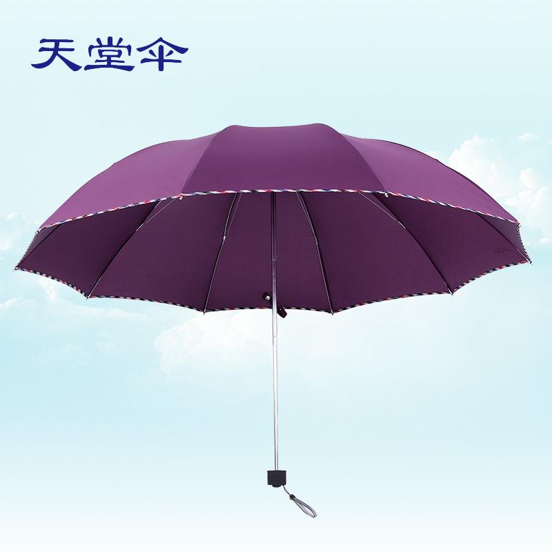 天堂伞雨伞折叠加大加固加强防紫外线防晒伞遮阳太阳伞3311E,可领取5元天猫优惠券