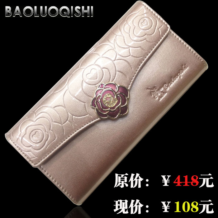 Double 11 special offer Paul Knight counter genuine 30% discount womens Leather Wallet multi Card Wallet special price package mail