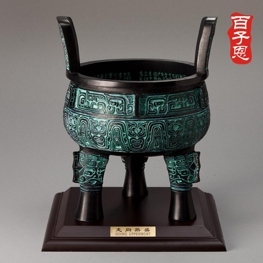 克鼎 純銅青銅鼎 中國青銅器 辦公室擺件 開業 客廳裝飾銅香爐
