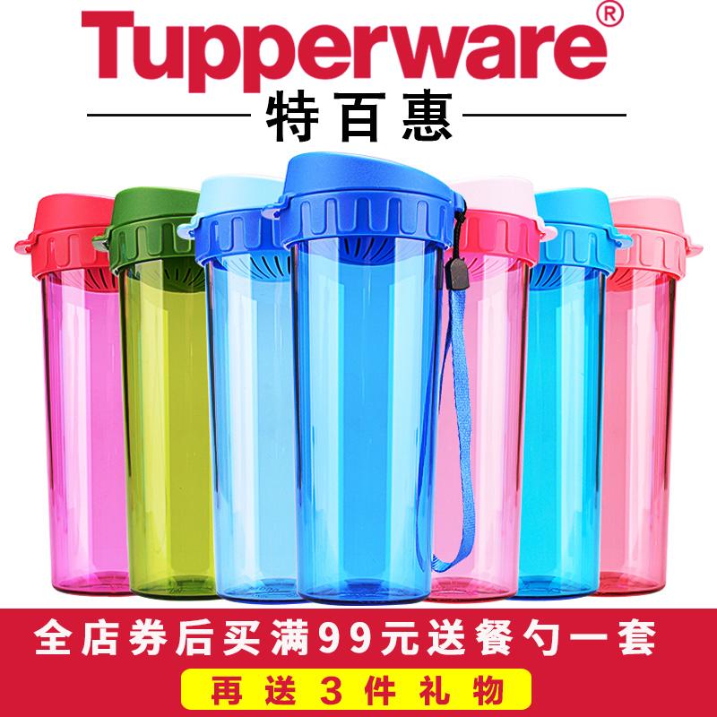 特百惠正品茶韻水杯500ml塑料杯子檸檬隨手杯便攜 學生