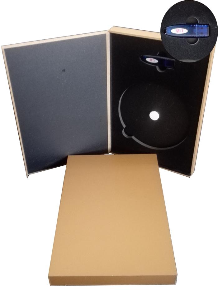 定制新款光盘软件盒 可放U盾光盘包装盒 加密狗 dvd盒 软件包装