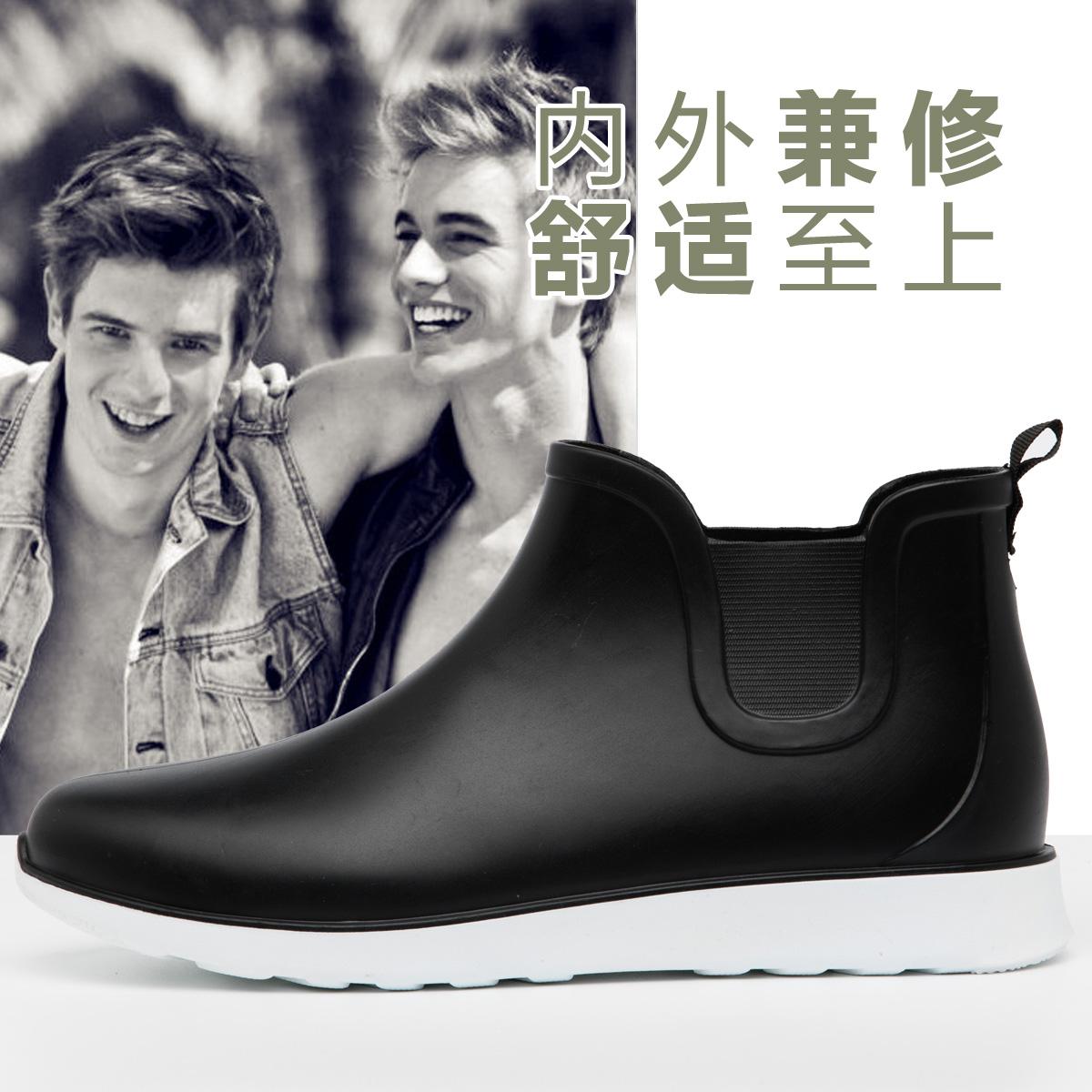 Лето сапоги рыбалка ботинок кухня вода обувной обувной короткие трубки клей обувной водонепроницаемый обувной скольжение сапоги мужчина мойка низкий