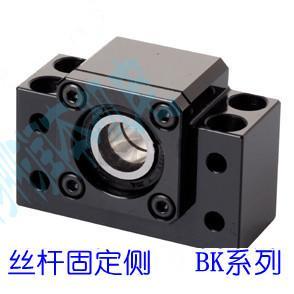 滚珠丝杆支撑座、固定座BK10、BF10、BK12、 BF12、BK15、BF15