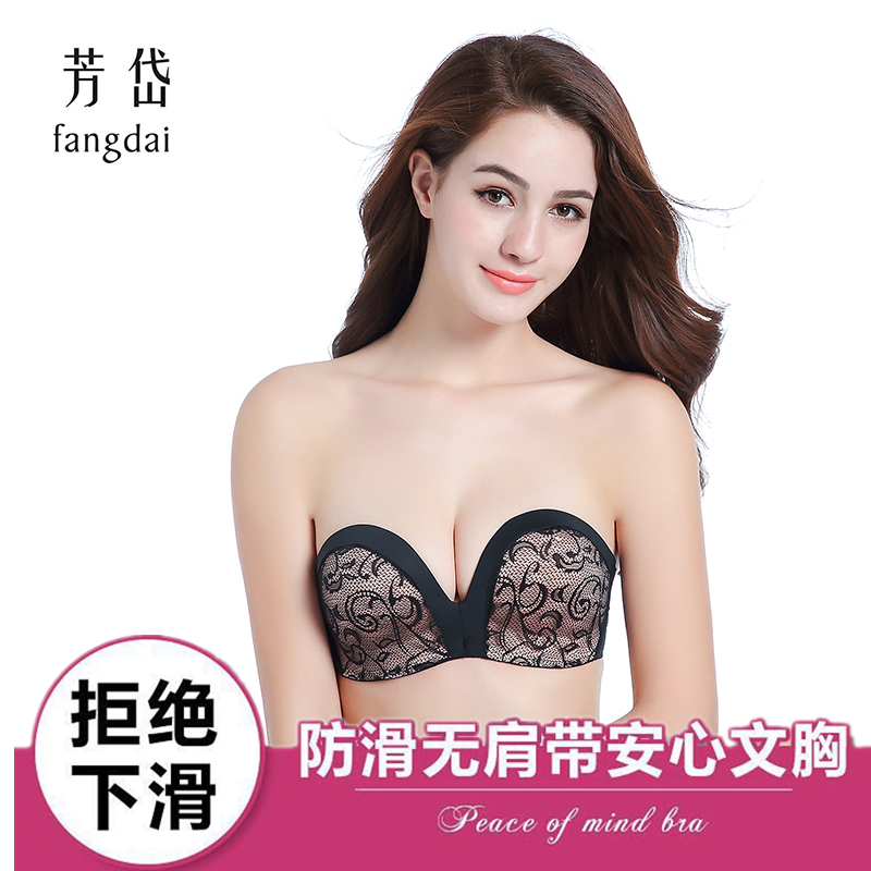 Strapless invisible bra top support gather anti slip underwear less than half cup brassiere for women