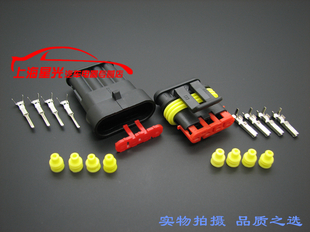 HID HID waterproof connector plug 4 hole male and female terminals for car connector plug 1 5