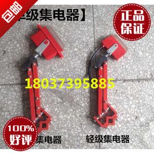 行车天车起重机单级安全滑线/重型 /轻型/滑触线集电器/刀头/刀盒