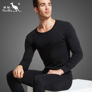 袋鼠男士纯棉秋衣秋裤薄款纯色打底全棉毛衫青年基础保暖内衣套装