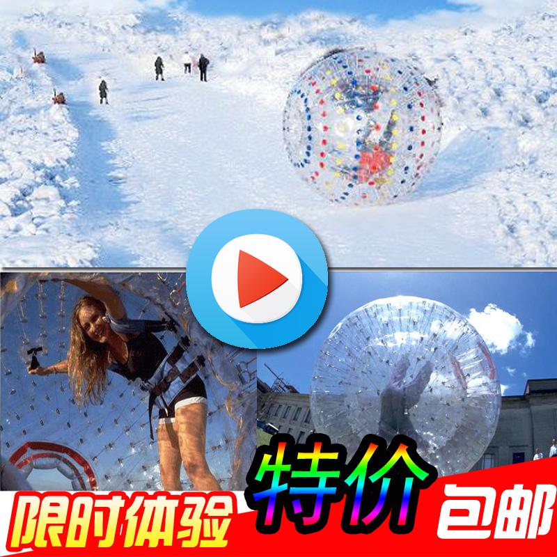 Бесплатная доставка ! ! газированный снег неторопливый волна мяч , газон неторопливый волна мяч , коснуться коснуться мяч , атлетика коснуться хит мяч ролик мяч