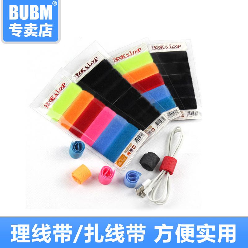 Bubm цвет оригинальные норвежский группа компьютер оригинальные кабель управления устройство пакет связи галстук 6 картридж