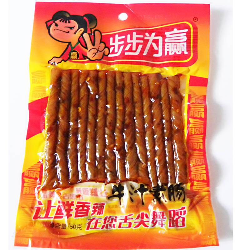 湖南特产零食小吃步步为赢牛汁素肠 辣条50克休闲食品香干豆制品