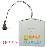 Безопасный аккумуляторный блок Внешний блок питания Экстренная аккумуляторная батарея Большая 3,5 Маленькая головка 2,5 мм