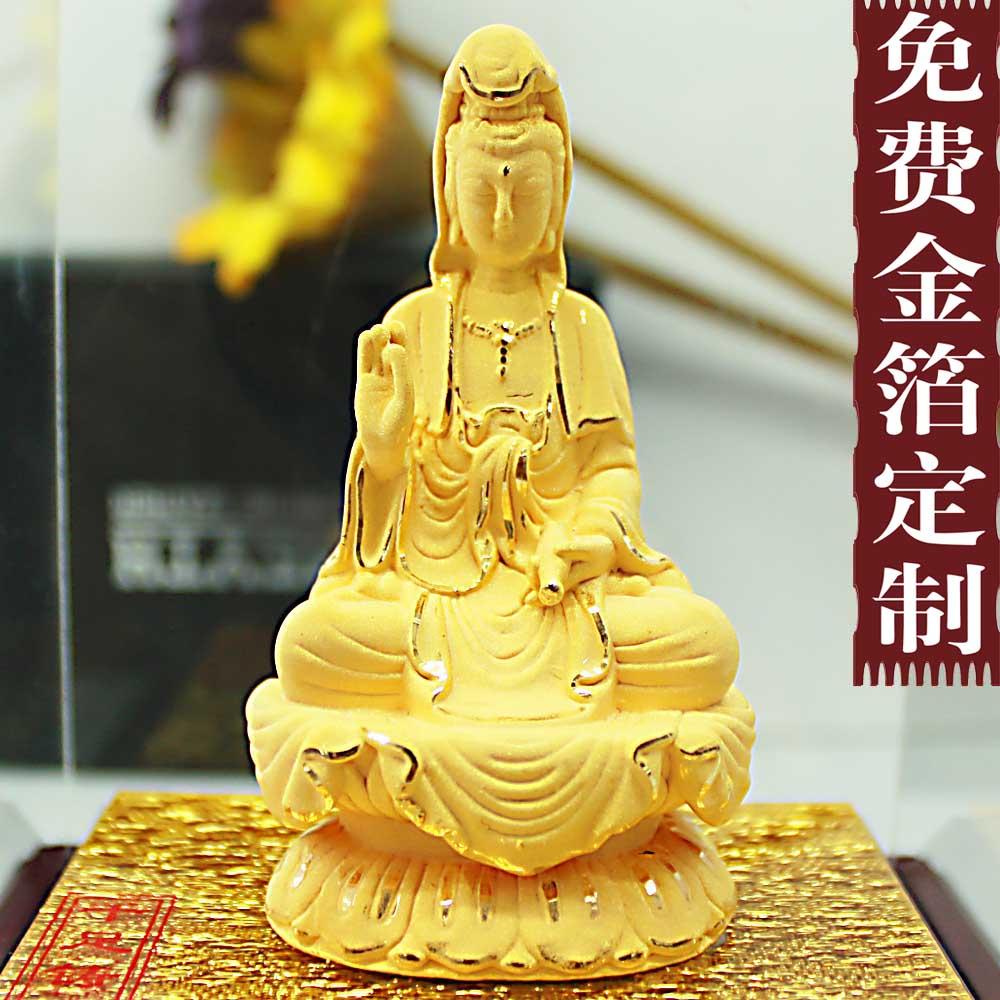 绒沙金开光南海观音菩萨佛像家居生日祈福摆件幸福观世音平安佛