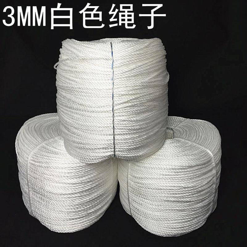 Хорошо нейлон веревка высокая прочность плоский белый шёлк 3MM тюк пакет наконечник веревка большой пэн палатка веревка реклама пластик веревка