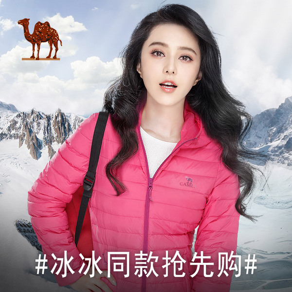 【Hot 8300】Camel sports jacket M new winter warm solid color Slim thin female couple