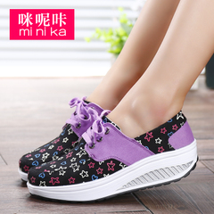 Microphone clicking fall 2015 lazy shoes fashion casual Korean version of foot strap canvas shake shoes women's shoes