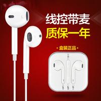 Quan тренога iphone5s/6/6s apple, телефон тяжелая низкая звук ухо затычка для ушей стиль наушники сяоми huawei общий