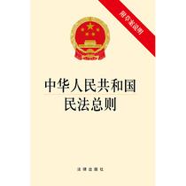 勞動合同法法條單行本法律法規法律書籍全套2018勞動法最新版實用版勞動合同法新版中華人民共和國勞動法2018現貨正版