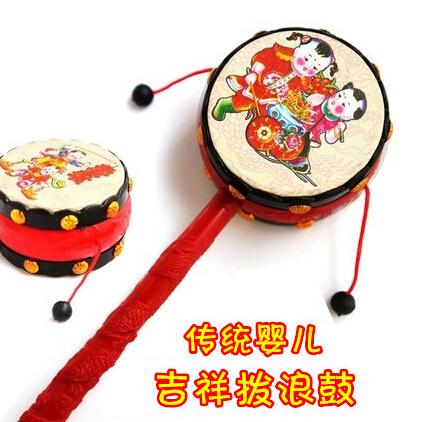 Барабаны-погремушки Артикул 527760395518