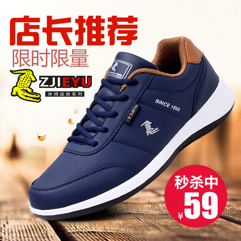 Crocodile winter influx of men's running shoes men sneakers casual shoes Korean version of cotton-padded shoes white shoes spring travel