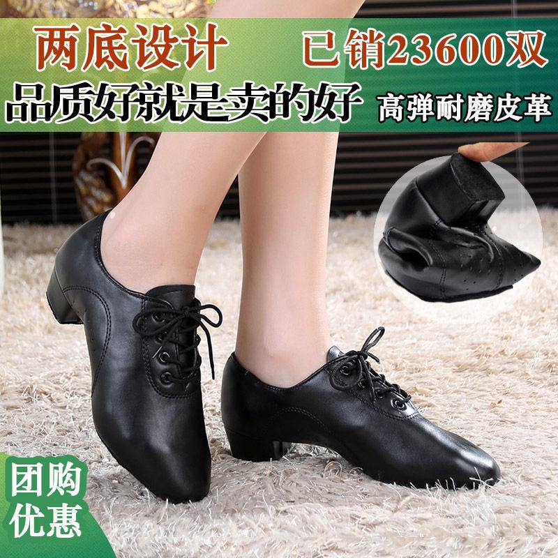 拉丁舞鞋男童鞋舞蹈鞋男士黑色少儿童成人软底练功鞋广场舞鞋包邮