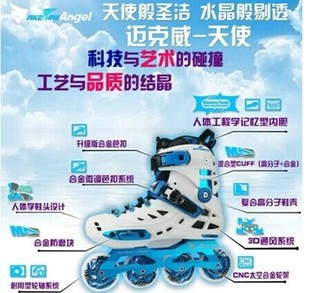 Yang Yue Xiu roller skates university dedicated Eagle wind power skate skates