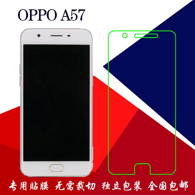 OPPO A57高清手机膜普通高透膜静电膜塑料膜屏保软膜屏幕专用贴膜