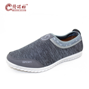 Long Ruixiang spring new old Beijing cloth shoes men's sports shoes shoes outdoor shoes father old man shoes