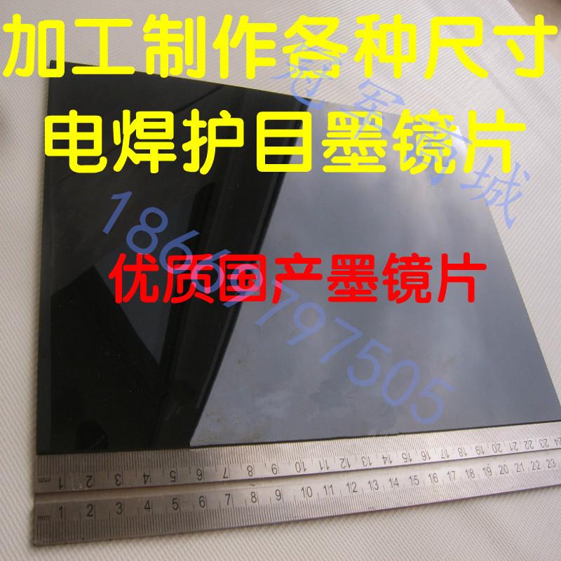 2 гарантии газ для того чтобы гарантировать welder электрической сварки для того чтобы защитить деталь чернил зеркало Сварки плазмы части сбрасывают свет дуговых ламп черный Большое стекло зеркало Часть имеет выполненное на заказ