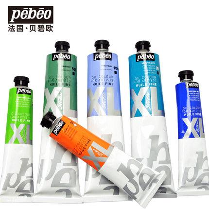 法国pebeo贝碧欧xl油画颜料管装 初学者美术颜料单支78色 系列一