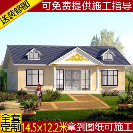 新农村单层自建房小住宅户型图一层别墅设计图纸效果图施工房屋