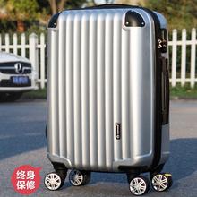 Европа влиятельное лицо род коробки багажник мужчина колесного чемодан женщина пароль мешки посадка кожаный чемодан сын 24 дюймовый 28 дюймовый волна