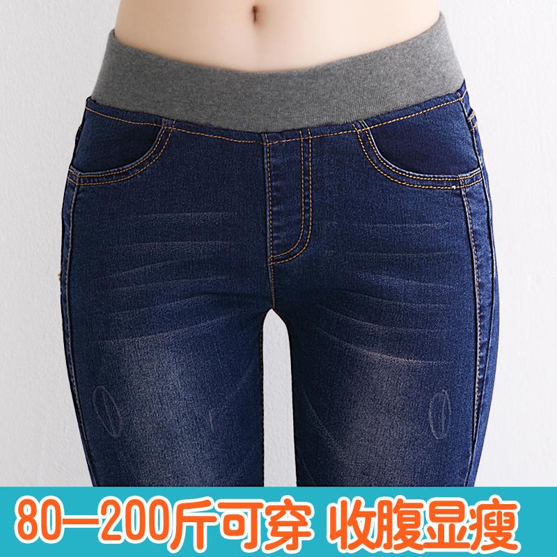 2017 новый большой размер женской одежды джинсы женские брюки сын жир mm200 цзин, единица измерения веса толстый сестра зима свободный тонкий осень