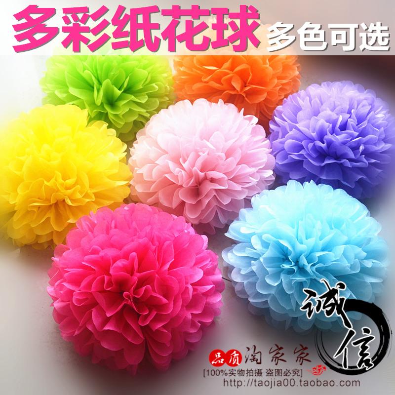 Торговый центр декоративный пион бумага гирлянда бумажные цветы мяч день рождения детский сад идти галерея очарование фестиваль праздновать ткань положить свадьба брелок