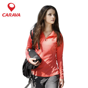 CARAVA Ka Erwo outdoor wicking t shirt female long sleeved collar Slim elastic movement speed drying fast drying