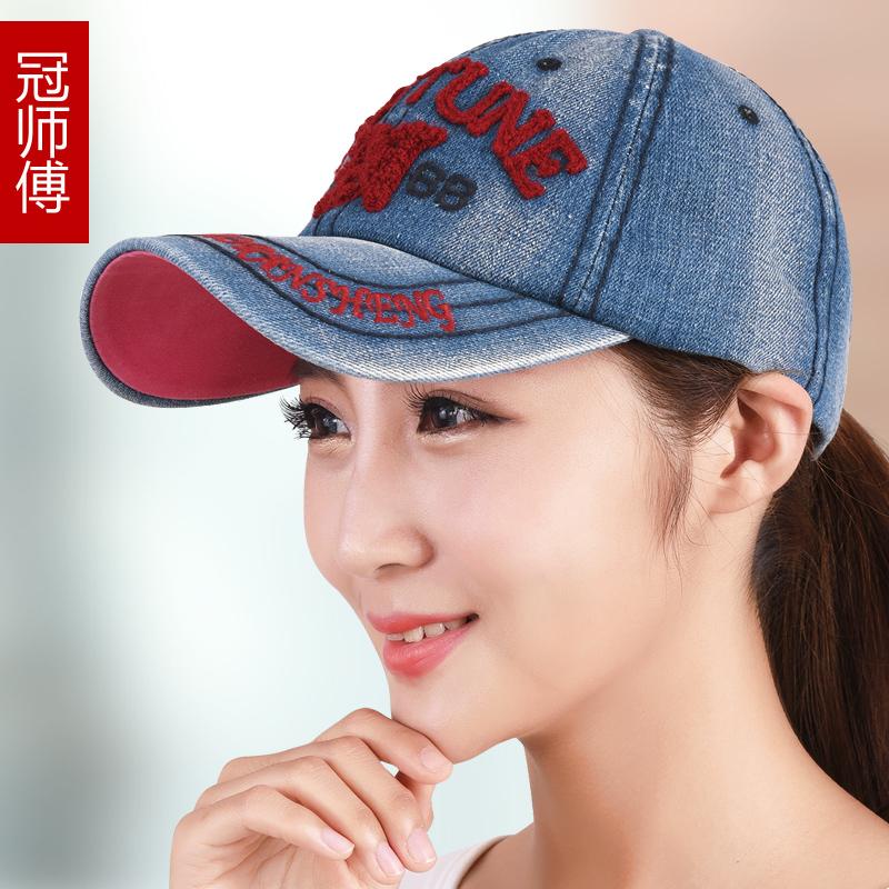 帽子女夏天棒球帽 鴨舌帽女士情侶戶外牛仔帽夏字母遮陽太陽帽
