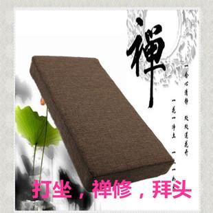 椰丝棕板上垫打坐垫2个包邮禅修垫