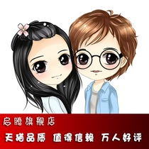 Q version of the character design avatar custom real character photos to draw wedding cartoon image commercial illustration