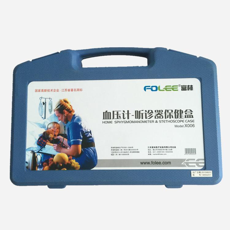 Бесплатная доставка по китаю Fulin сфигмоманометр-стетоскоп для здоровья X006 домашний измерительный прибор для измерения артериального давления