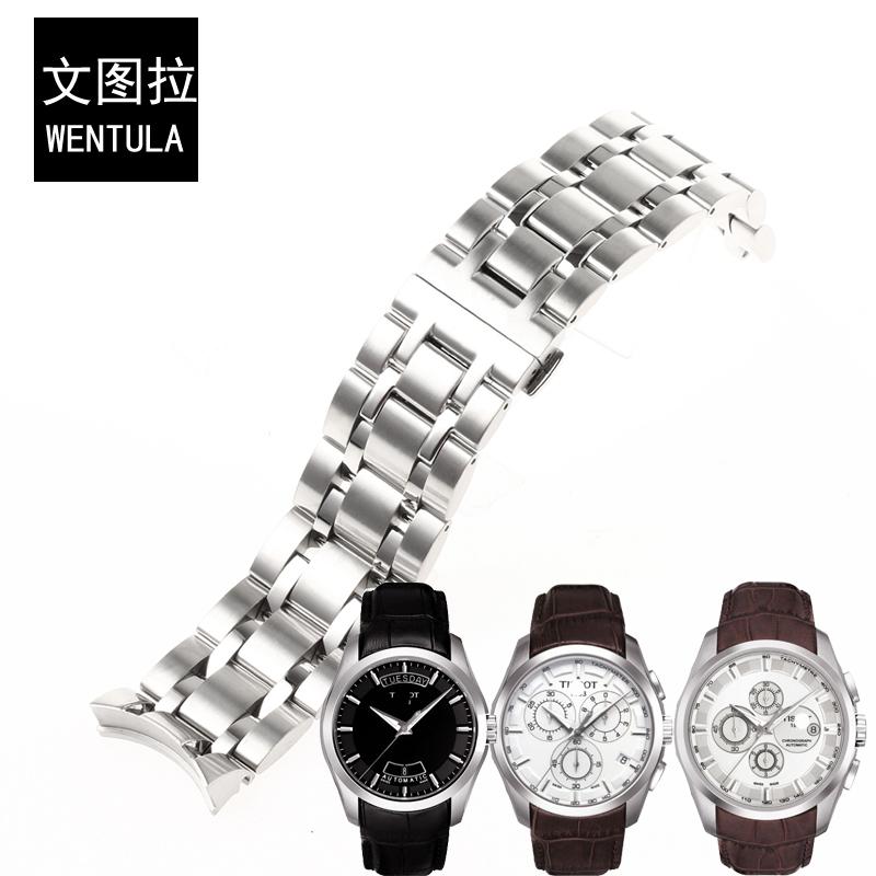 文圖拉鋼表帶 天梭1853庫圖T035鋼帶鋼鏈表帶手表鏈T035627A