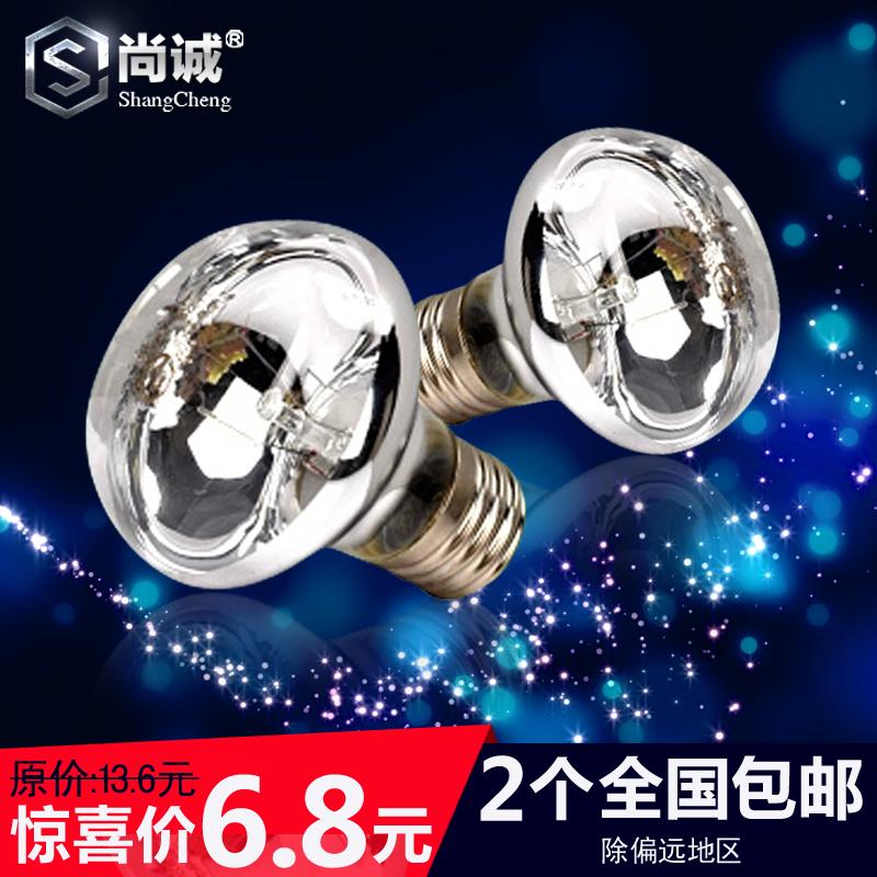 尚诚 浴霸中间照明灯泡防水防爆节能灯泡E27螺口40w通用 2个包邮