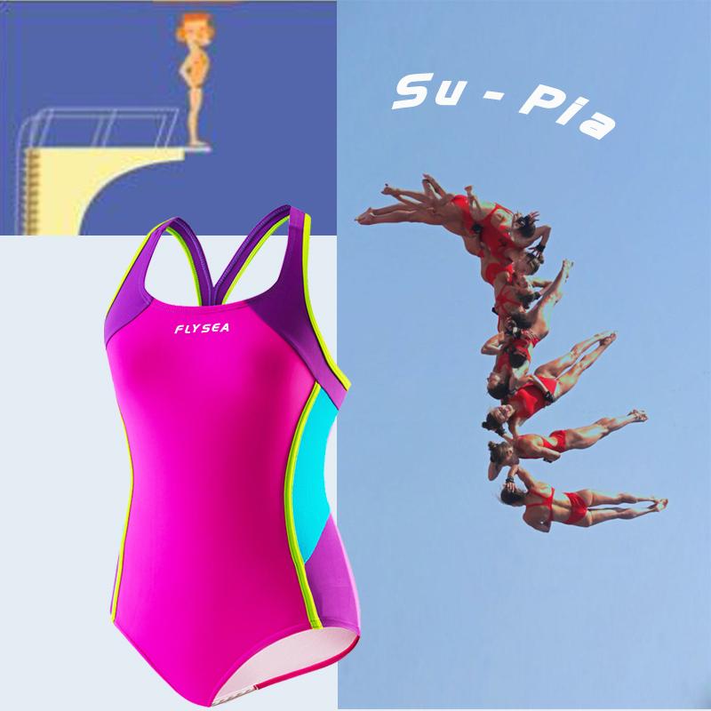 兒童 泳衣女童泳衣中大童連體套裝 女大童遊泳衣 裏約版三件套