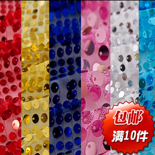 9mm sequins cloth decorated reception table wedding props wedding background Shaman stage sequined fabric
