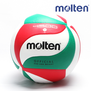 Thai made V5M4500 MOLTEN Matanga volleyball FIVB recommended ball 18 pieces PU genuine