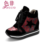 Non genuine new counters in the fall increased PU leather round head strap wedges shoes WHCF95107B