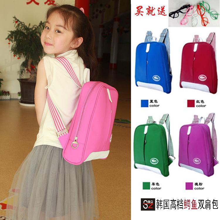 Ученики в детском саду мешок корейских детей путешествия мешок для мальчиков и девочек сумка