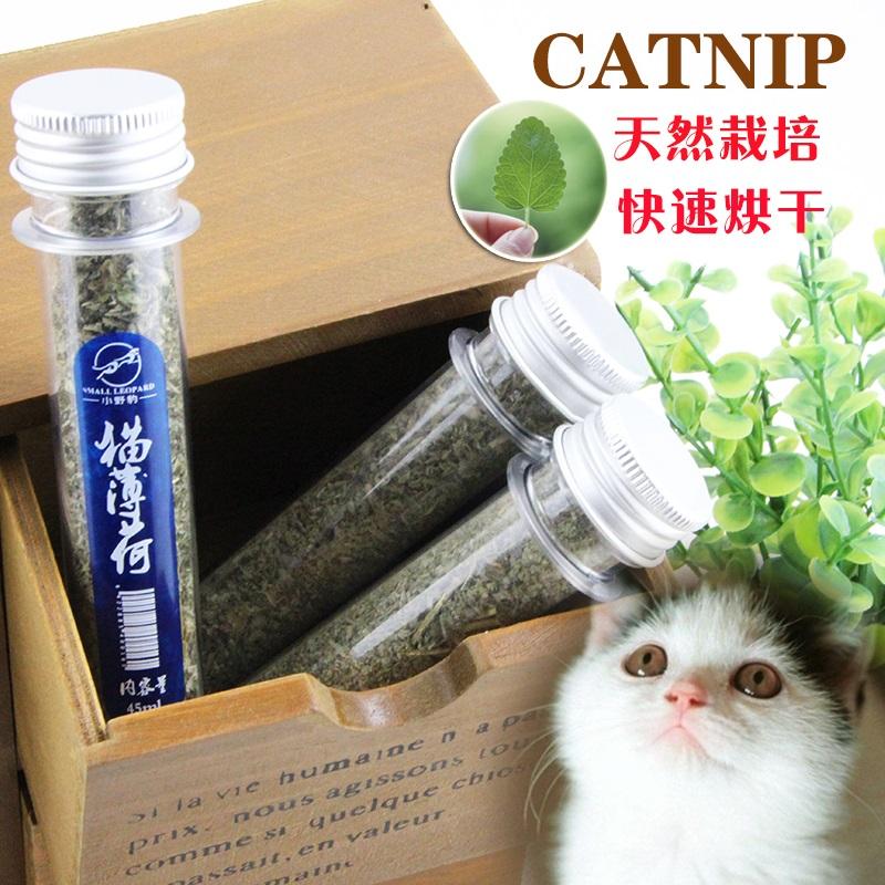 Cat Cat Mint Cat Закуски Пищеварительный высокая Иммунизация для регулирования желудка 45 мл