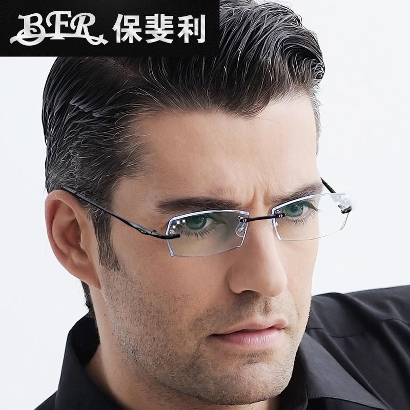 743828416b78 Paul Polycarp glasses frames spectacle frames men rimless glasses optics  trimming glasses